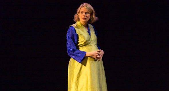 Celia Keenan-Bolger. Photo by T. Charles Erickson.