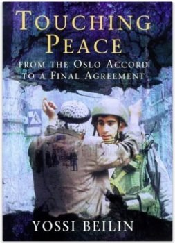 Touching Peace book by Yossi Beilin
